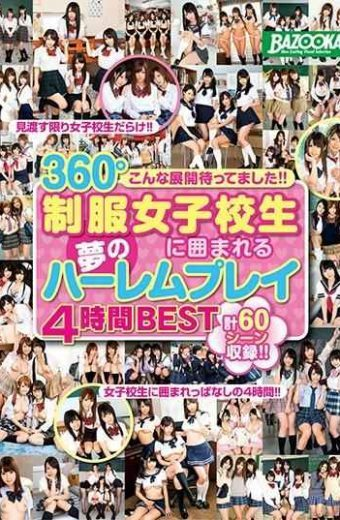 MDB-973 I Was Waiting For Such A Development! !360  Uniform School Girls Surrounded By Dream Harem Play 4 Hours BEST