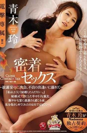 JUY-715 Adherence Sex – Second Party Of The Reception Drowning In The Encounter With Unfaithfulness – Aoki Rei