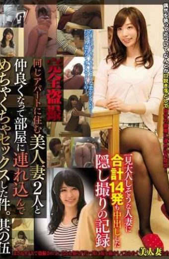 CLUB-318 Ken Was Messed Up Sex In Tsurekon In The Room Become Friends With Two Beautiful Wife Who Live In Full Voyeur Same Apartment.Its Wu