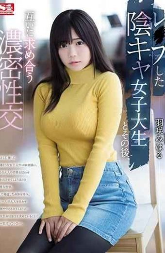 SSNI-383 Afterwards Shady Castress Female College Student And Then Mutual Democratic Mutual Democracy Hakuire Miharu