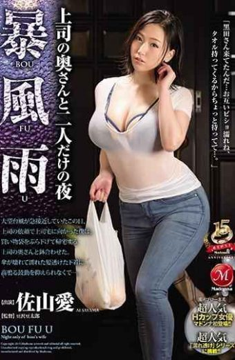 JUY-717 A Storm With My Boss's Wife And Only Two Nights Sayama Ai
