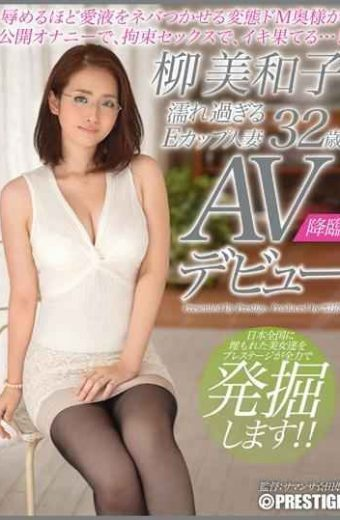 SGA-036 In Transformation De M Wife To Make Stick About Love Juice Neva Humiliate
