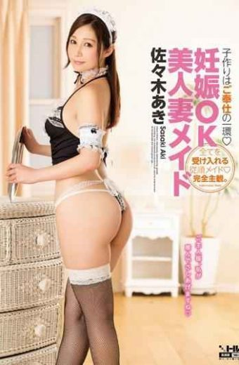 WANZ-555 Child Making Is Part Of Your Service Pregnancy Ok Beautiful Wife Maid Aki Sasaki
