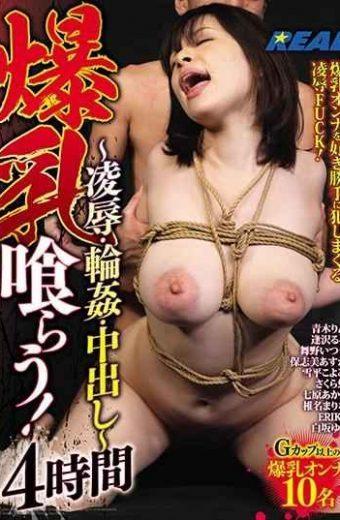 XRW-619 Big Tits Eaten Insult Gangbang Creampie – 4 Hours